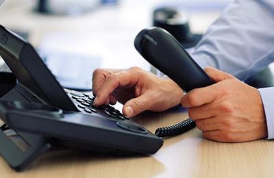 ZakelijkBellen.nl-Nummer-Informatiediensten